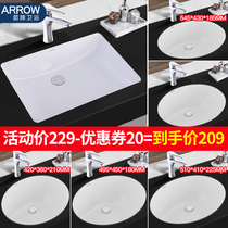 Wrigley bathroom under the basin square ceramic wash basin embedded washbasin bathroom basin Basin wash basin