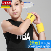 Childrens sports wrist boy basketball protective bowl wrist wrist sleeve suction sweat sprain girl equipped hand wristband