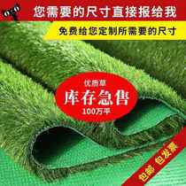 Simulation artificial lawn mat fake grass green artificial plastic turf carpet decoration outdoor enclosure kindergarten