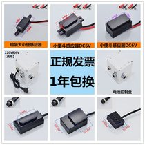 The new infrared sensor faucet circuit board solenoid valve on the pot sensor hand wash control box accessories