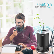OPOLAR air purifier home small formaldehyde in addition to second-hand smoke purifier bedroom anion purify oxygen bar