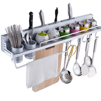Kitchen rack wall-mounted type-free hole storage knife utensils Supplies seasoning hardware pendant shelf kitchenware