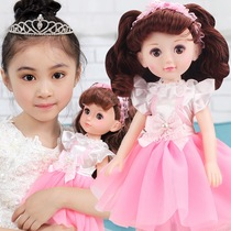 Talking doll set intelligent simulation baby baby boy little girl toy princess wedding dress