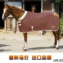 New spring and autumn horse horse clothing Chinese fabric export-grade horse clothing imported horse clothing Western giant