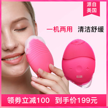 United States ELLKII AI Ke Li cleansing instrument electric silicone beauty instrument pore cleansing instrument upgrade models