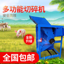 Grass cutting machine grass cutting machine breeding cattle and sheep electric 220v pelletizing machine household feed mill small cut pig machine