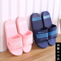 Cool slippers womens summer indoor home with couple skid thick bathroom non-slip womens new fashion slippers outside wear