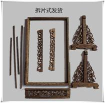 Solid wood carving table screen screen marble porcelain painting empty frame 14 inch 12 inch photo frame mounted like a frame sub-table screen.