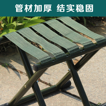 Convenient and lightweight small board fishing stool folding portable outdoor fishing simple folding stool out of the net to carry