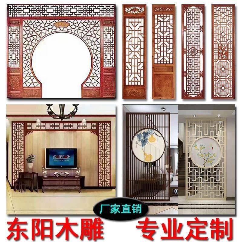 High-grade carved board pattern decoration Chinese living room Xuanguan ceiling solid wood air background wall through the screen flower window.