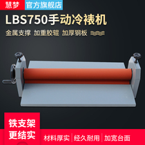 Manual cold laminating machine cold table machine 70CM film machine KT board Film Advertising photo board platform