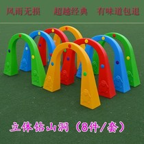 Outdoor crawling toy drilling hole sports children kindergarten Drilling Circle Plastic Kindergarten Sports