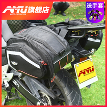 AMU motorcycle riding side bag rear seat bag large-capacity motorcycle travel saddle bag helmet bag bag waterproof