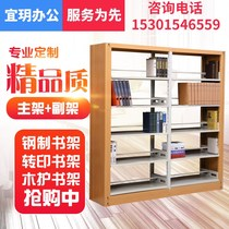 Steel Bookshelf Single-sided Bookshelf Library Bookshelf Reading Room Bookstore School with Bookshelf Tin Bookshelf