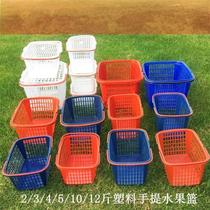 5 baskets with lid small fruit picking basket portable basket plastic Bayberry covered supermarket large-loaded strawberry Bayberry loaded
