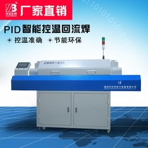 Six temperature zone hot air reflow oven smart reflow oven SMT SMD LED small vertical circuit board welding machine