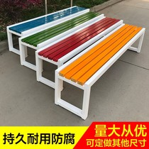 Park chair outdoor bench outdoor park chair courtyard garden chair stool Park chair leisure bench community bench