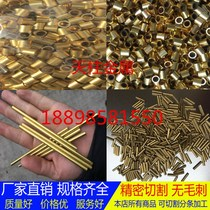 62 brass brass capillary outer diameter 1 2 3 4 5 6 7 8 9 10mm wall thickness 0 25 0 5