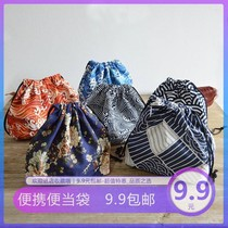Lunch box bag handbag simple Japanese portable bag bag bundle rope bag linen cotton storage bag wind bag
