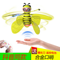 Small bee induction aircraft suspension remote control helicopter will fly small yellow people Flying Fairy childrens toys