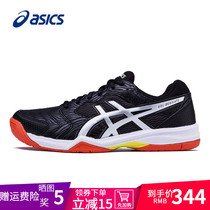 ASICS Arthurian tennis shoes mens shoes 2019 autumn and Winter new mens professional tennis shoes non-slip sneakers GEL