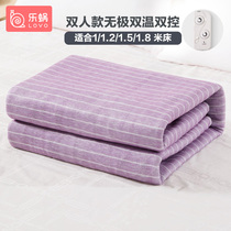 LOVO le snail home textile bedding simple single-person safety double-temperature dual-temperature double-control electric blanket ground heating mat home.