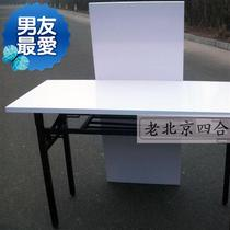 Quick table chair c Table Bar table chair hotel table and chair 4 people coffee shop west table