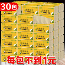 Wan 30 packs of bamboo pulp color paper towel napkin 300 packs of household tissue paper toilet paper