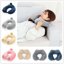 U Type Pillow protection Cervical pillow neck cartoon airplane travel pillow lunch break sleeping pillow U-Type hump u pillow