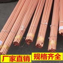4mm copper pipe soft state pure copper easy bend hollow copper pipe thickened high-pressure machine oil copper pipe 6mm copper pipe.