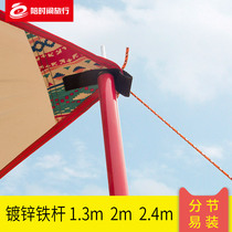 1 3 2 2 4 meters high outdoor reinforced pole galvanized iron tent canopy support rod bracket a pair of 2