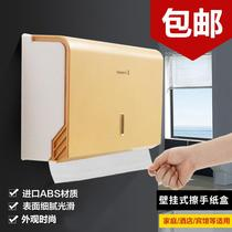 Free punch hotel bathroom towel towel rack box home kitchen wall-mounted wipe paper box waterproof pumping tray