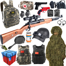 Water bullet gun 98k toy eating chicken equipped Jedi Survival kit AWM Child Boy Sniper signal grab Geely suit