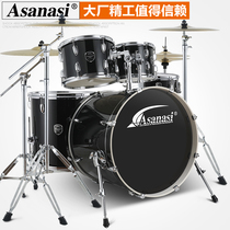 Asanas drum kit adult children beginner practice 5 drums 234 cymbals entry-level jazz drum professional playing drums