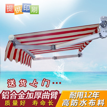Awning folding retractable rainshower balcony Outdoor Waterproof hand electric awning Shop Surface tent