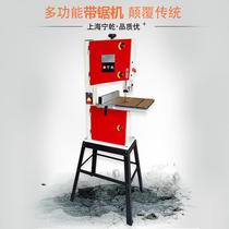 10 inch woodworking belt saw machine household small multifunctional sawing machine saw woodworking curve saw woodworking machinery