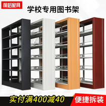 Steel Bookshelf School Library Bookshelf Bookstore single double-sided data rack reading Room Bookshelf Iron Shelf file Rack