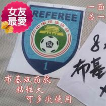 2017 new version of the referee grade badge k football referee chest emblem level level two level three badges