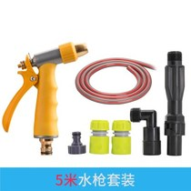 Greening 6 special car wash straight hit the water artifact to plug quick connector garden water valve water pipe fittings