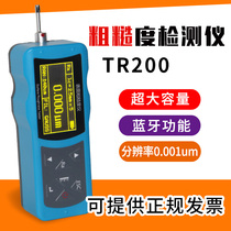 Gira TR200 roughness meter high precision surface roughness finish meter roughness detection measuring instrument