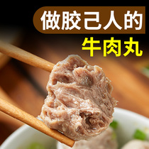 Gold loaded beef balls Guangdong specialty from Chaoshan hand hit authentic Shantou pure hand Chaozhou meatball meat skewer