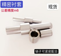 Round head compact anti-collision Head External thread type buffer head screw stop bolt straight rod type buffer block