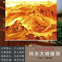 The Great Wall Dragon rise feng shui landscape leadership office background painting scroll curtain blackout sunshade lift curtains