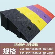 PP plastic road along the slope of the step pad car uphill door motorcycle auxiliary pad portable triangle springboard