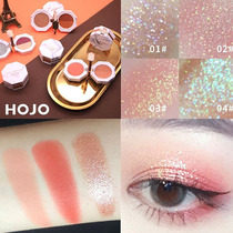 Net red HOJO female students make-up box continuous color Beauty Eye shadow Plate double folding marble eye shadow