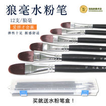 12 full set of water chalk splashed round head water colored pen Oil brush Acrylic Single set pen art painting pen