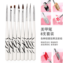 Nail brush tool to do Light Therapy Nail row pen pull line painting flower pen carved pen nail set painted hook line pen