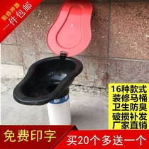 Decoration with temporary toilet plastic squat device urine bucket disposable plastic site simple urinal thickening.