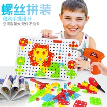 Childrens electric drill screw screw puzzle toy boy building block assembly hand-assembled can be disassembled toy boy