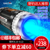 Watson blue light laser gun fishing light night fishing light super bright xenon fishing light night high-power bright light table fishing purple light